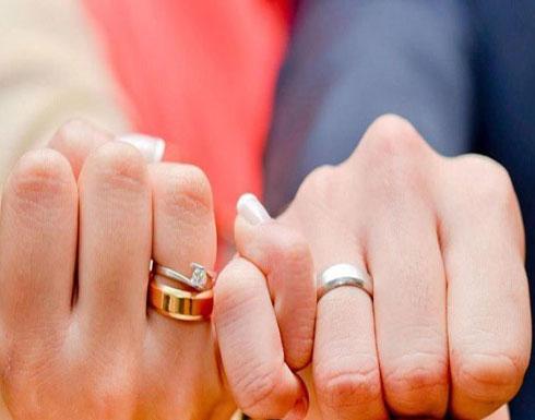 تزوّجت من رجلين في الوقت نفسه.. وهكذا كُشف أمرها!