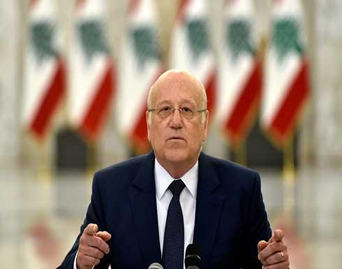 ميقاتي: تعاون جميع الأطراف ضروري لتعافي لبنان