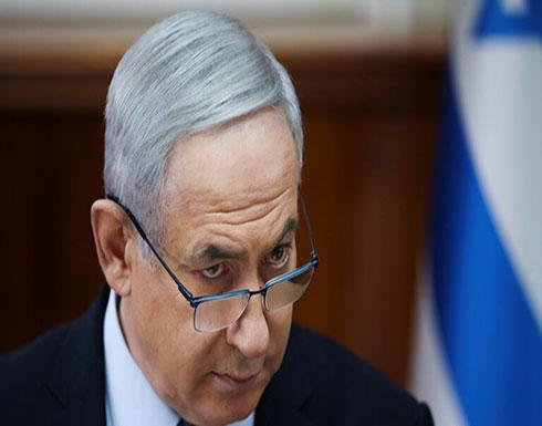 """وسائل إعلام إسرائيلية ترجح اتهام نتنياهو بـ""""الاحتيال وخيانة الأمانة"""""""