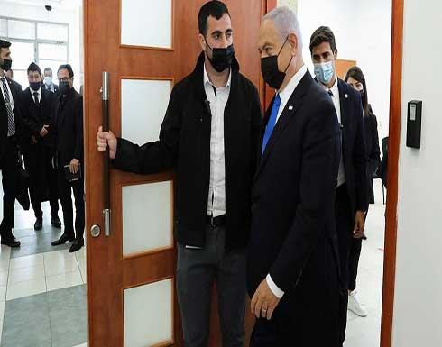 نتنياهو يتهم النيابة العامة بمحاولة الانقلاب على السلطة