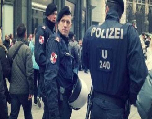 هجوم بسكين أمام مقر سفير إيران في فيينا ومقتل المهاجم