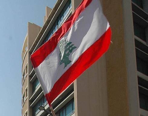لبنان يقرر رفع شكوى إلى مجلس الأمن ضد إسرائيل