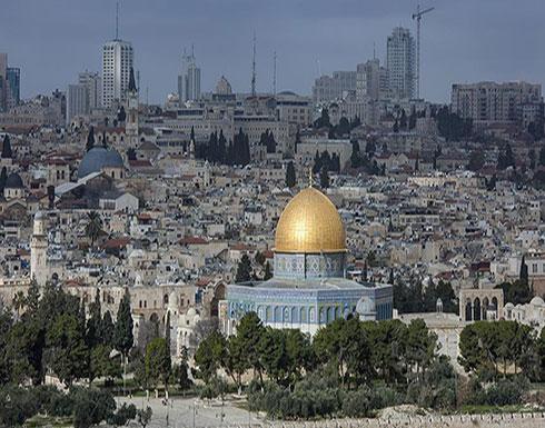 إسرائيل تصدق على توسعة للسفارة الأمريكية في القدس