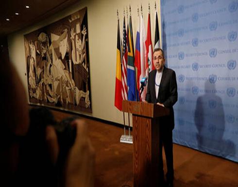 إيران: لا نثق بالولايات المتحدة وعليها اتخاذ الخطوة الأولى بالعودة إلى الاتفاق النووي