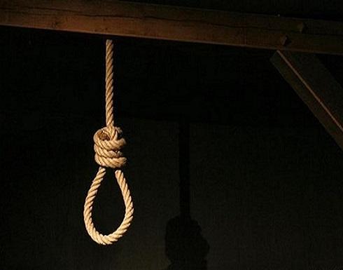 مصر  : سيدة وعشيقها مصيرهما الإعدام