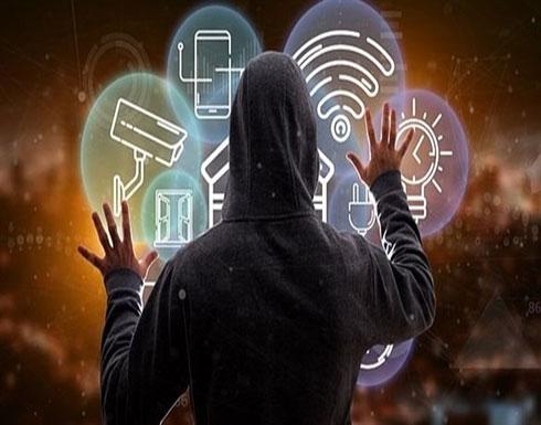 برنامج جديد يكشف الهجمات السيبرانية على الأجهزة الذكية