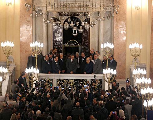 معبد الياهو هانبي اليهودي يفتح أبوابه من جديد في الإسكندرية