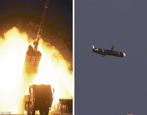 """بيونغيانغ تختبر صاروخ """"كروز"""" والبنتاغون يعتبرها تهديدا"""
