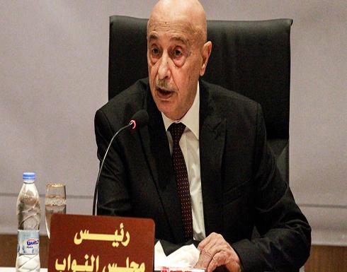عقيلة صالح: ليبيا تحتاج دعم الجيش المصرى لمحاربة الإرهاب