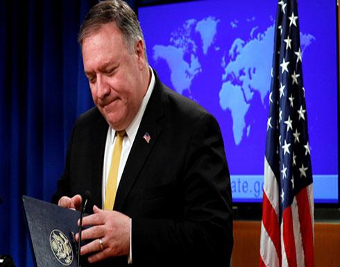 """بومبيو يعلق على إعلان إيران """"تفكيك شبكة من 17 جاسوسا جندتهم CIA"""""""