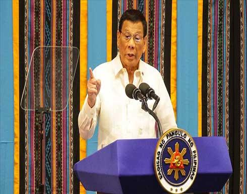 الفلبين ترفض نشر أسلحة نووية أمريكية على أراضيها