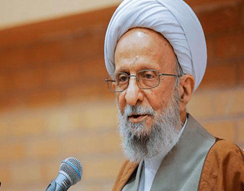 مرجع إيراني بارز: أزماتنا الاقتصادية تهيء لظهور المهدي