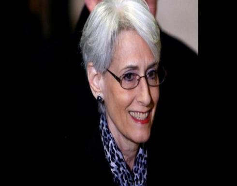 ويندي شيرمان: حملة الضغط القصوى على إيران أثرت عليها اقتصاديا