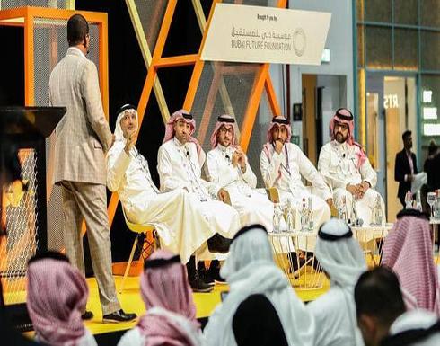 السعودية.. مملكة الشركات الناشئة