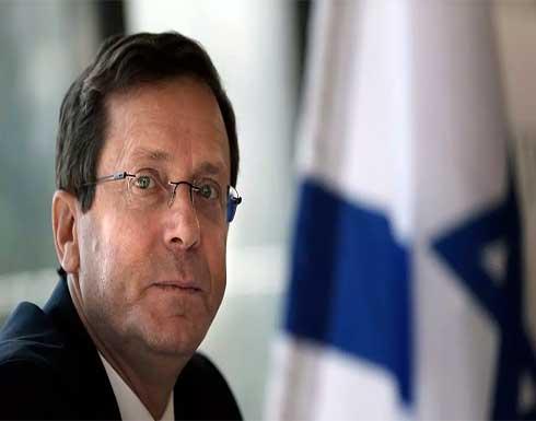 الرئيس الإسرائيلي الجديد يؤدي اليمين القانونية أمام الكنيست