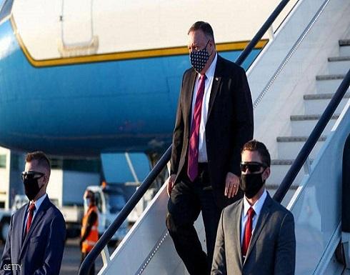 بعد إصابة ترامب.. بومبيو يختصر جولته الآسيوية