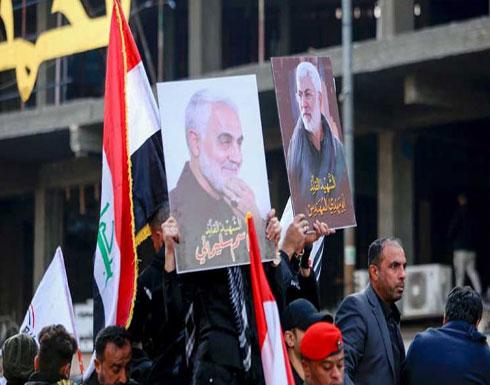 ترامب يختار التصعيد مع إيران واغتيال سليماني يعد نقطة تحول رئيسية في المنطقة بأكملها