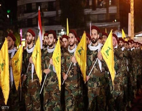 """لبنان.. استدعاء السفير الألماني بعد تصنيف حزب الله """"إرهابيا"""""""