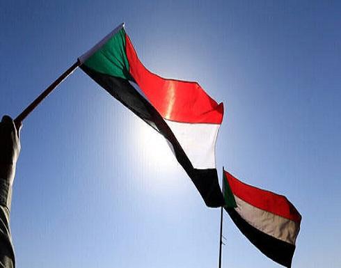 """السودان يعلن توقيع """"اتفاق تاريخي"""" مع الولايات المتحدة حول إعادة حصانته السياسية"""