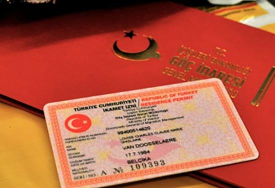 إحداها تمنحك الجنسية.. 6 أنواع للإقامات في تركيا وبهذه الطريقة تحصل عليها