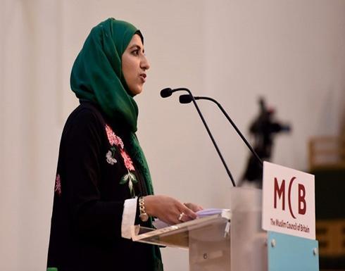 """احتفاء بانتخاب """"زارا محمد"""" أمينة عامة لمجلس مسلمي بريطانيا"""