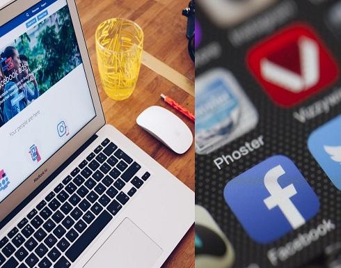 هل يصدق الناس ما تقوله عن حياتك على فيسبوك؟