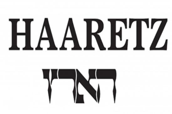 زيادة الجرائم القومية المتطرفة لليهود في 2018