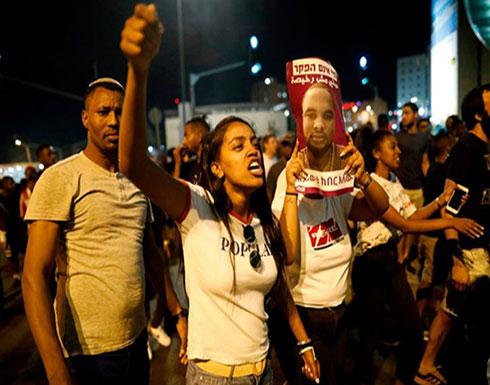 """هكذا أكدت مظاهرات يهود """"الفلاشا"""" عنصرية الاحتلال أمام العالم"""