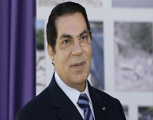 """تونس.. تمديد تجميد أموال """"بن علي"""" بكندا 5 سنوات"""