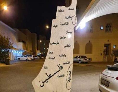 كويتي يضع نصبا رخاميا أمام منزله يمثل خريطة فلسطين