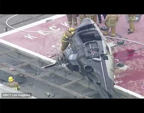 شاهد : سقوط مروحية في لوس أنجلوس