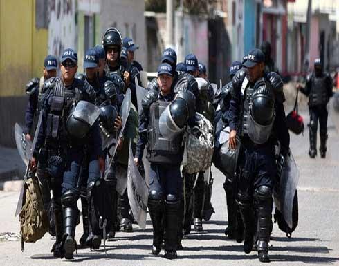 ارتفاع عدد المصابين بانفجار قنبلة في كولومبيا إلى 43 شخصا