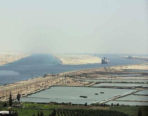 ارتفاع إيرادات قناة السويس