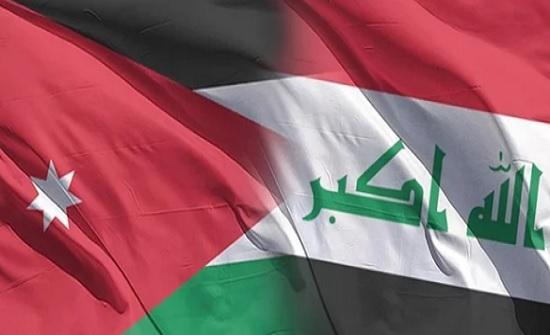 مذكرة تفاهم اردنية عراقية لنقل المحكومين تدخل حيز التنفيذ