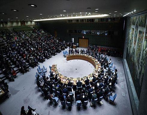 مجلس الأمن يعقد جلسة الأربعاء حول التطورات بالعراق