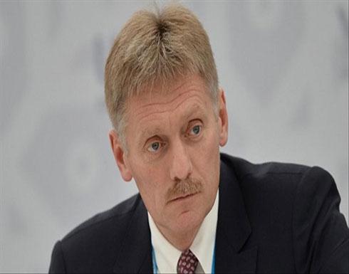 روسيا ترد على تقرير الاستخبارات الأمريكية عن التدخل في انتخابات 2020