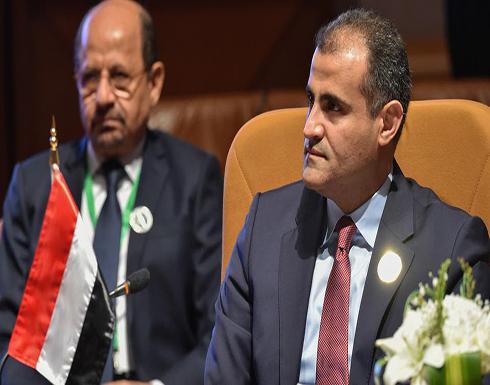 اليمن يبلغ مجلس الأمن رفضه تعديلات المبعوث الأممي الجديدة