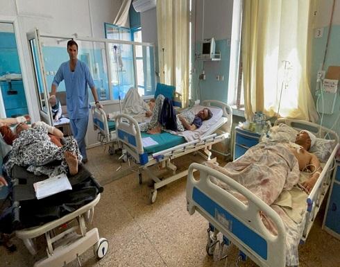 منظمة الصحة العالمية: 90% من المراكز الطبية في أفغانستان مهددة بالإغلاق