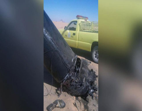 التحالف يعترض صاروخاً باليستيا أطلقه الحوثيون على نجران
