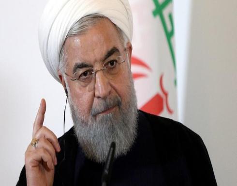 """""""كمامة روحاني"""" تثير سخرية الإيرانيين على مواقع التواصل الاجتماعي"""
