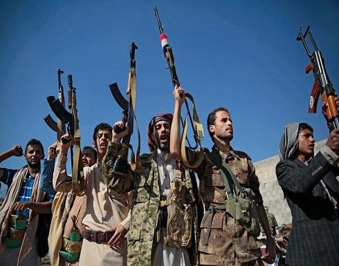 الجيش اليمني: 20 قتيلاً حوثياً و30 مصاباً في الضالع