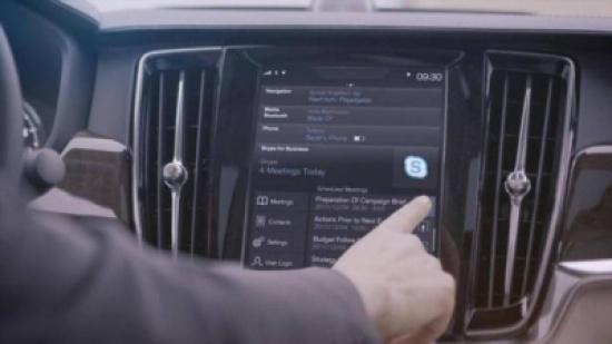 """خدمة """"skype"""" تقتحم عالم السيارات لأول مرة!"""