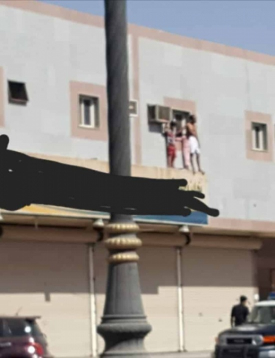 شخص يحاول الانتحار من أعلى نافذة شقته بـ تبوك.. وأطفال يقفون إلى جواره!- صورة