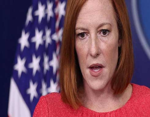 البيت الأبيض: الأيام المقبلة في أفغانستان هي الأكثر خطورة