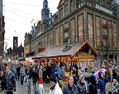 """أمستردام تشتري ديون الشباب لمنحهم """"بداية جديدة"""""""