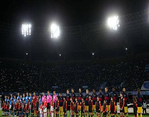 فيروس كورونا يخيم على مباراة برشلونة ونابولي