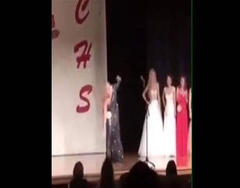 موقف مُحرجٍ لمُشتركة في مسابقة ملكة جمال.. شاهدوا ما حدث معها! (فيديو)