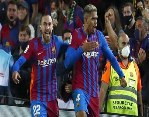 بالفيديو.. هدف قاتل ينقذ برشلونة من الهزيمة في عقر داره أمام غرناطة