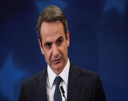 رئيس الوزراء اليوناني: مستعد للقاء أردوغان إن انحسر التوتر