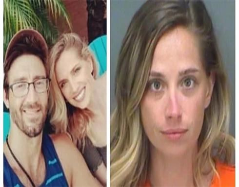 ضبطته برفقة عشيقته.. رد فعل امريكية تجاه زوجها الخائن يؤدي بها إلى السجن .. بالصور